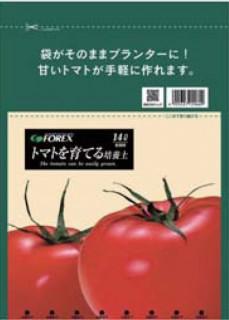 トマトを育てる培養土