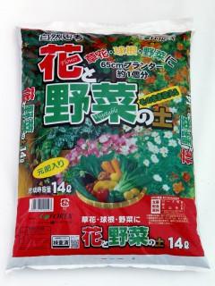 4955421154527_元肥入り花と野菜の培養土 14L_HP