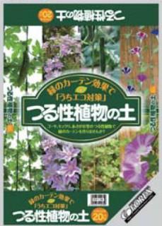 つる性植物の土
