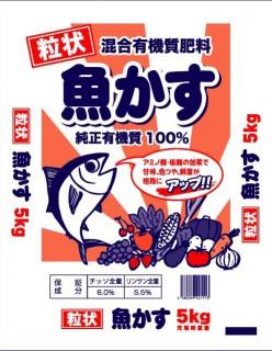 4580269421113_魚かす粒状5kg(表)