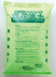 菜花培土(緑)